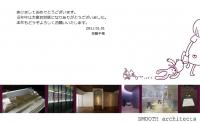 """2011""""N‰êó.jpg"""